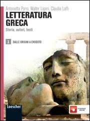 Letteratura greca | 1 Dalle origini a Erodoto + Codice di Sblocco dell'area web