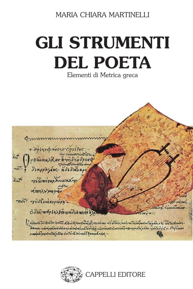 Gli strumenti del poeta