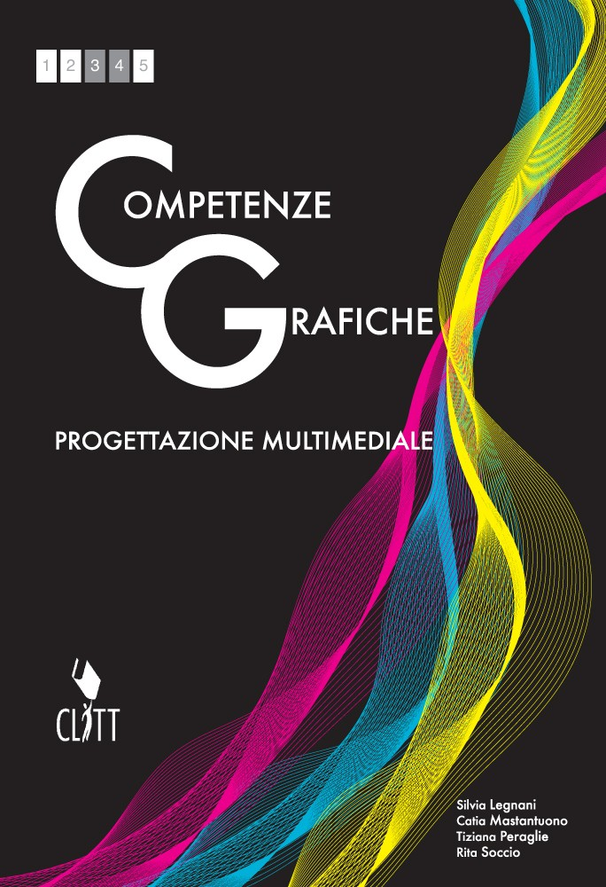 Competenze Grafiche - Volume unico